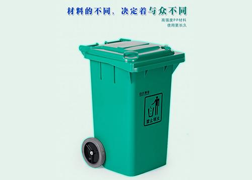 户外垃圾桶塑料阻燃