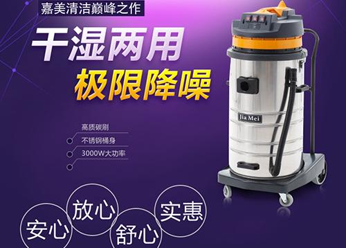 白云BF585-3不锈钢吸尘器