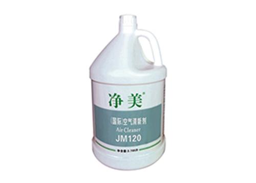 空气清新剂(国际)