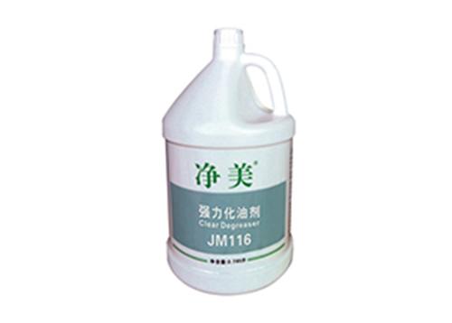 强力化油剂