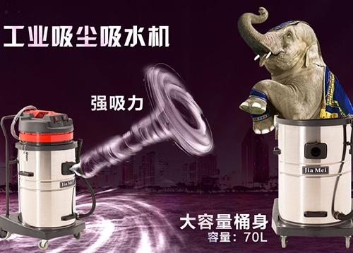 白云BF580吸尘器