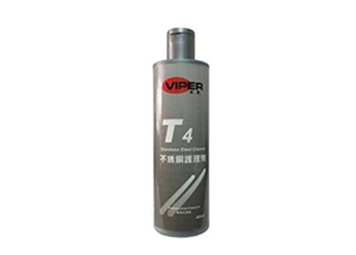 T4不锈钢护理剂