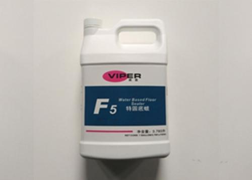 F5特固底蜡