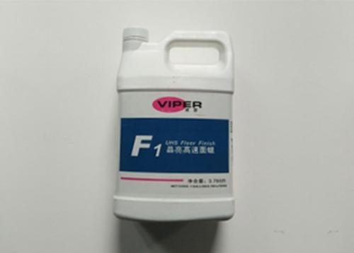 F1晶亮高速面蜡